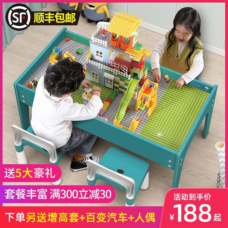 儿童多功能积木桌3-6周岁拼装2兼容legao大小颗粒男女孩益智玩具