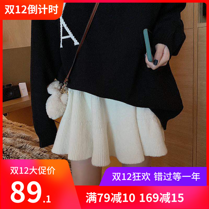 日系软妹米白色针织半身裙冬季高腰学生百搭A字裙复古短款大摆裙
