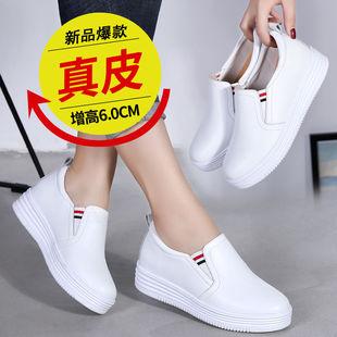 真皮内增高女单鞋春秋季软面新款百搭坡跟韩版厚底旅游小皮鞋休闲图片