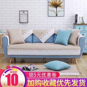 Sofa cushion four seasons cloth universal non-slip modern minimalist sofa cushion all-inclusive universal cover