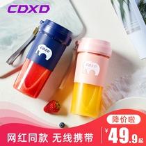 CDXD便携式榨汁机家用迷你小型电动榨果汁机多功能无线水果榨汁杯