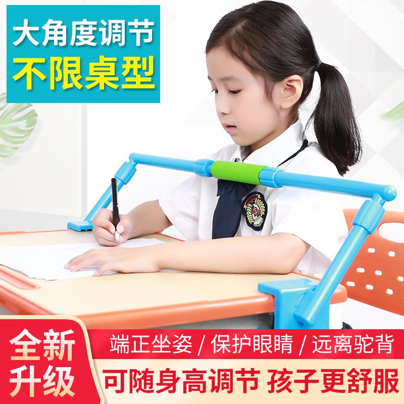 德聪坐姿矫正器儿童小学生用防驼背视力保护器纠正写字姿势支架防低头提醒器护眼仪防近视写字架写作业神器