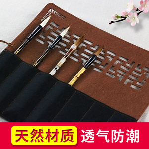 [Jingcai] Chinese style pen curtain brush bag ancient style pen combined brush storage curtain protection writing brush storage box carrying tape pocket stationery supplies calligraphy supplies painting tools painting materials