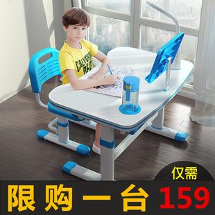 儿童学习桌写字桌椅套装组合家用小学生书桌简约桌子男孩女孩课桌