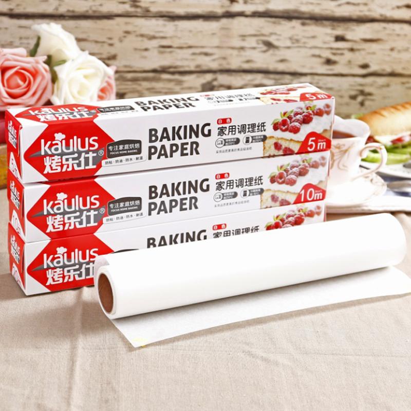 20m油纸烘焙烤饼干蛋糕纸烤箱烤盘纸硅油纸烧烤不沾吸油纸烤乐仕