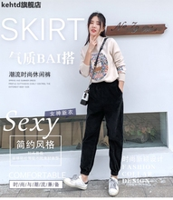 Casual pants women & 39; s loose pants