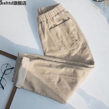 Women & (39; s loose student casual pants with Velvet Pants