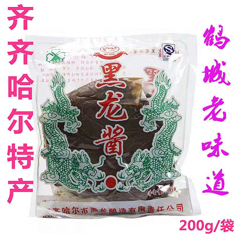 黄豆酱 东北齐齐哈尔特色黑龙酱 200g/袋 固体酱膏齐齐哈尔老味道