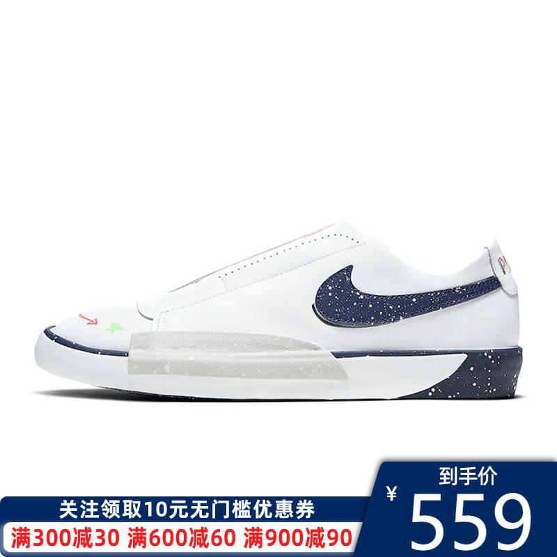 Nike耐克2020夏季新品女子BLAZER SLIP休闲运动板鞋 CW2619-141