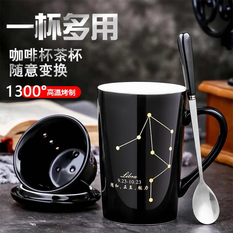 创意过滤泡茶杯子陶瓷个性潮流水杯家用办公室马克杯带盖勺咖啡杯