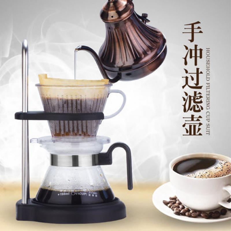 手冲咖啡壶 滴漏式咖啡滤纸过滤杯 陶瓷过滤器分享壶套装
