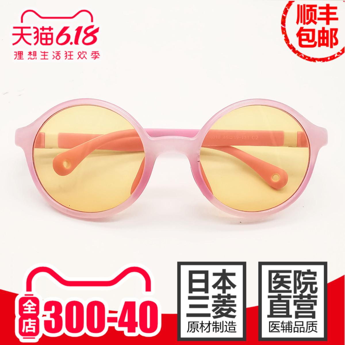 日本进口三菱镜片原材儿童防蓝光眼镜抗紫外辐射小孩超轻护目近视