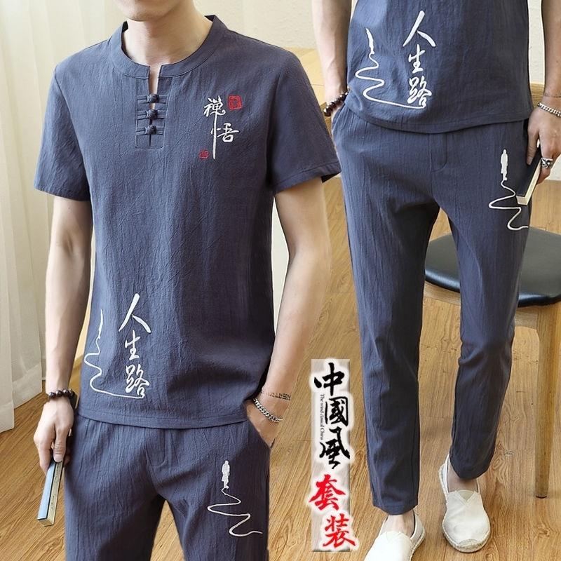 都衣库中国风套装唐装刺绣男士棉麻休闲套装两件套禅悟人生路悦净