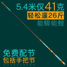 九龙鲫台ab1竿手杆超uo超细大28调19名碳素牌渔具钓鱼竿手竿