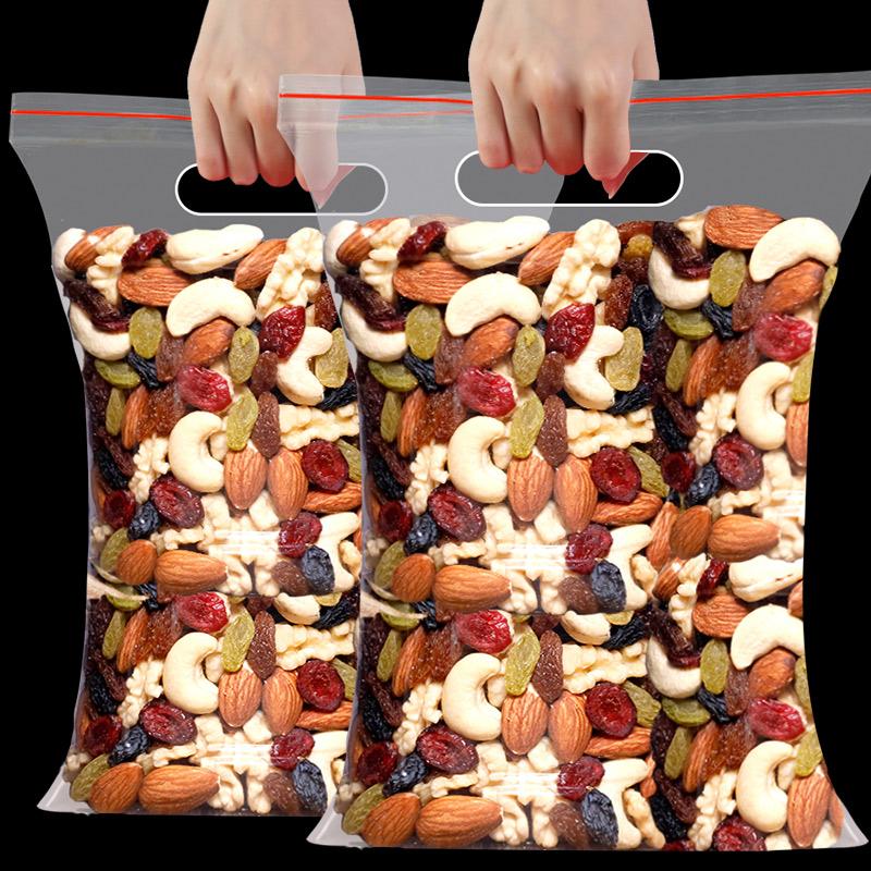 每日坚果500g零食混合坚果小包装袋装散装干果雪花酥儿童孕妇零食