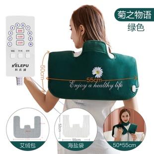 电加热海盐热敷包护肩膀保暖睡觉肩周理疗炎粗盐家用艾炙盐包女士