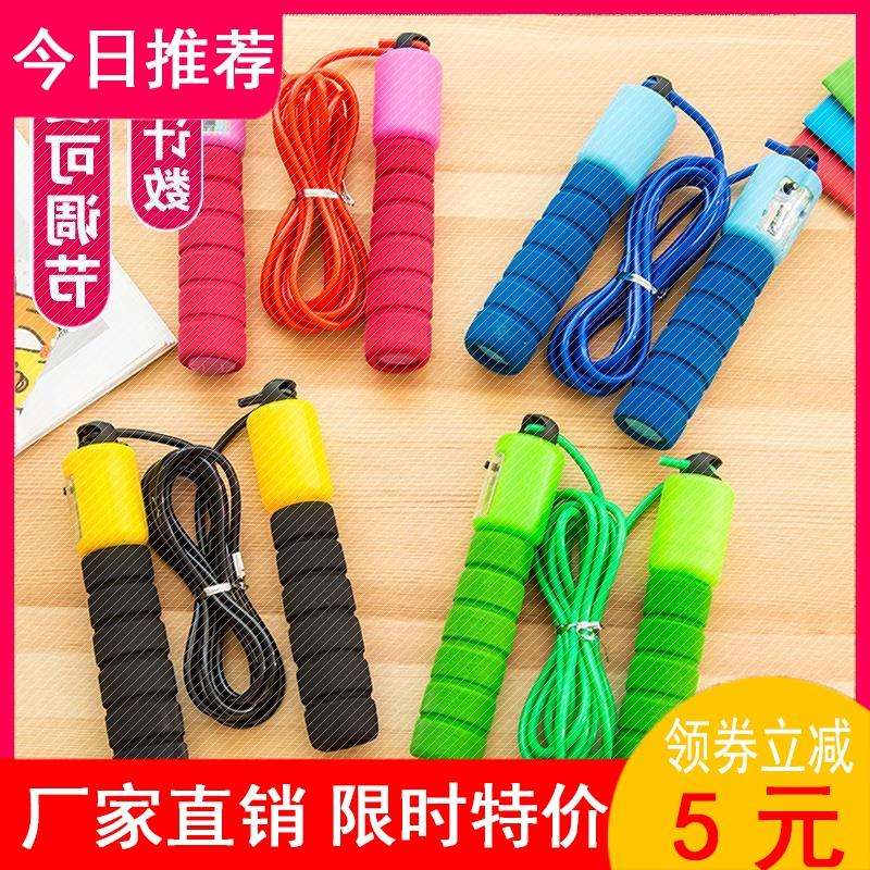 儿童单人跳绳绳子可伸缩小学生计数小孩体育幼儿园女孩初学者。