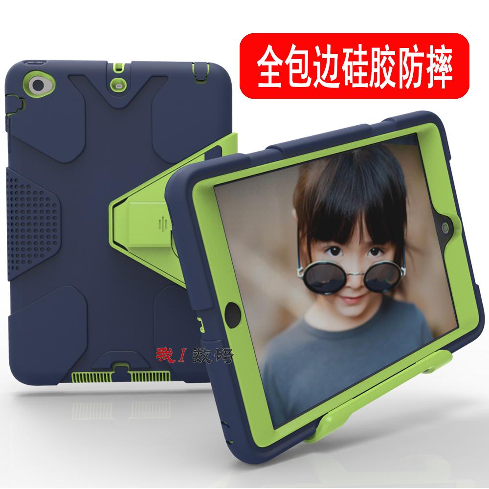 迷你平板电脑iPad mini1/2/3保护套全包硅胶套防摔壳儿童三防简约