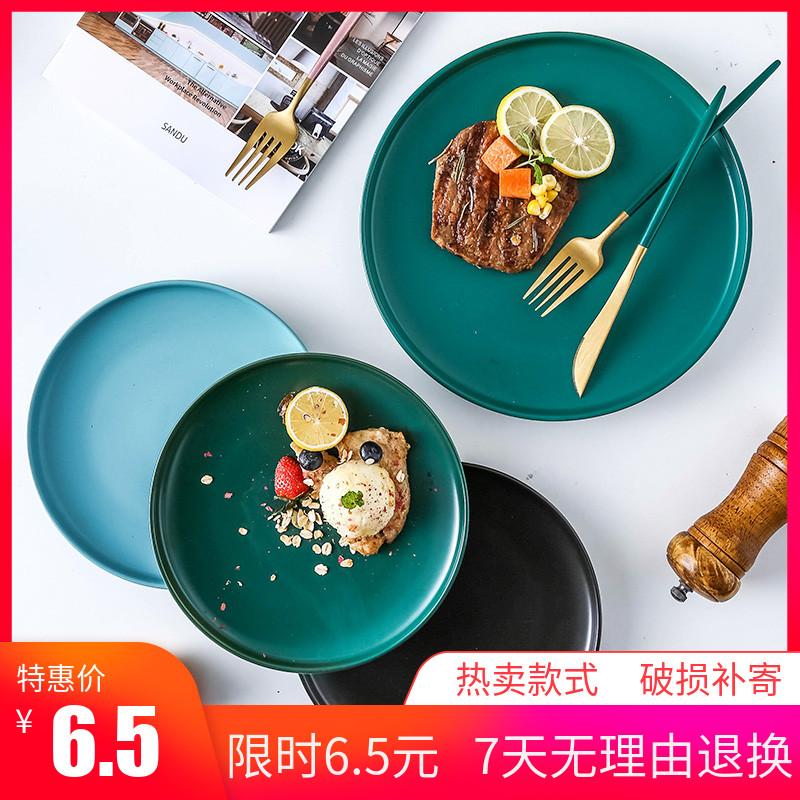 创意陶瓷盘子牛排网红西餐餐具托盘菜盘家用早餐盘碟子北欧ins风