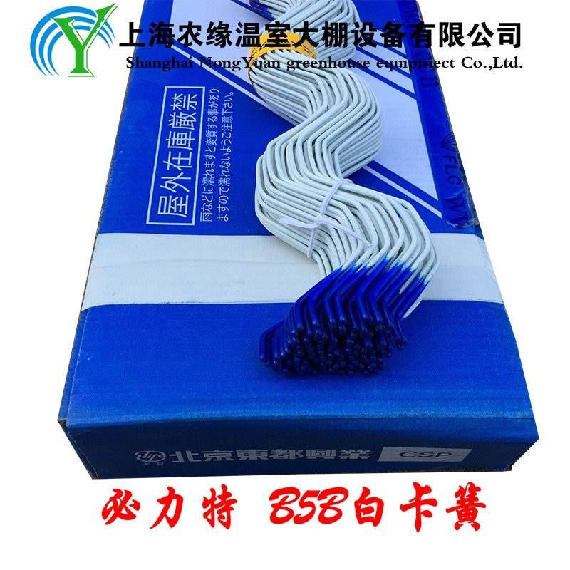 卡簧北京浸塑p温室大棚配件大棚骨架防风卡槽压膜固膜弹簧卡