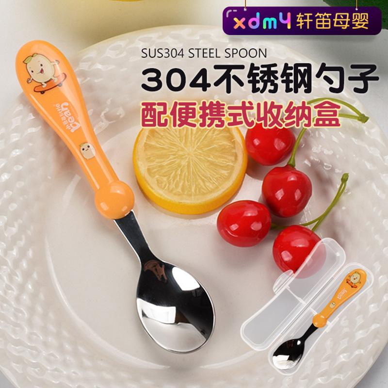 宝贝婴儿童304不锈钢勺叉子宝宝学吃饭餐具套装辅食勺子调羹便携
