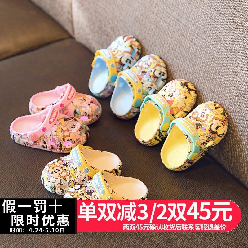 巴布豆宝宝拖鞋夏1-3岁2婴儿幼儿儿童凉拖洞洞小童男女童防滑沙滩