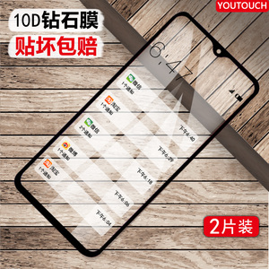 oppok1 tempered film. oppoPBCM30 screen touch oppork1 PBCT10 full screen mode oppok1 / r15x protection 0PP0K mobile phone Mo 0ppok1 front film poopK female oopok