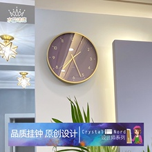 2021新款家用时ji6钟饰挂墙ao约客厅钟表挂钟轻奢现代北欧