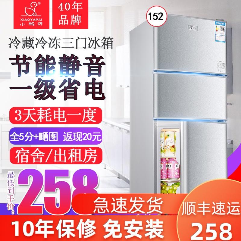 一级节能小型双开门省电冰箱家用宿舍租房单人用双门迷你冷藏冷冻