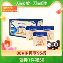 官方Friso/美素佳儿荷兰原装进口幼儿配方奶粉3段1.2kg×3盒