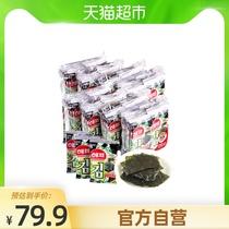 【进口】韩国海牌烤海苔原味海产品休闲零食128g加班追剧礼物礼包