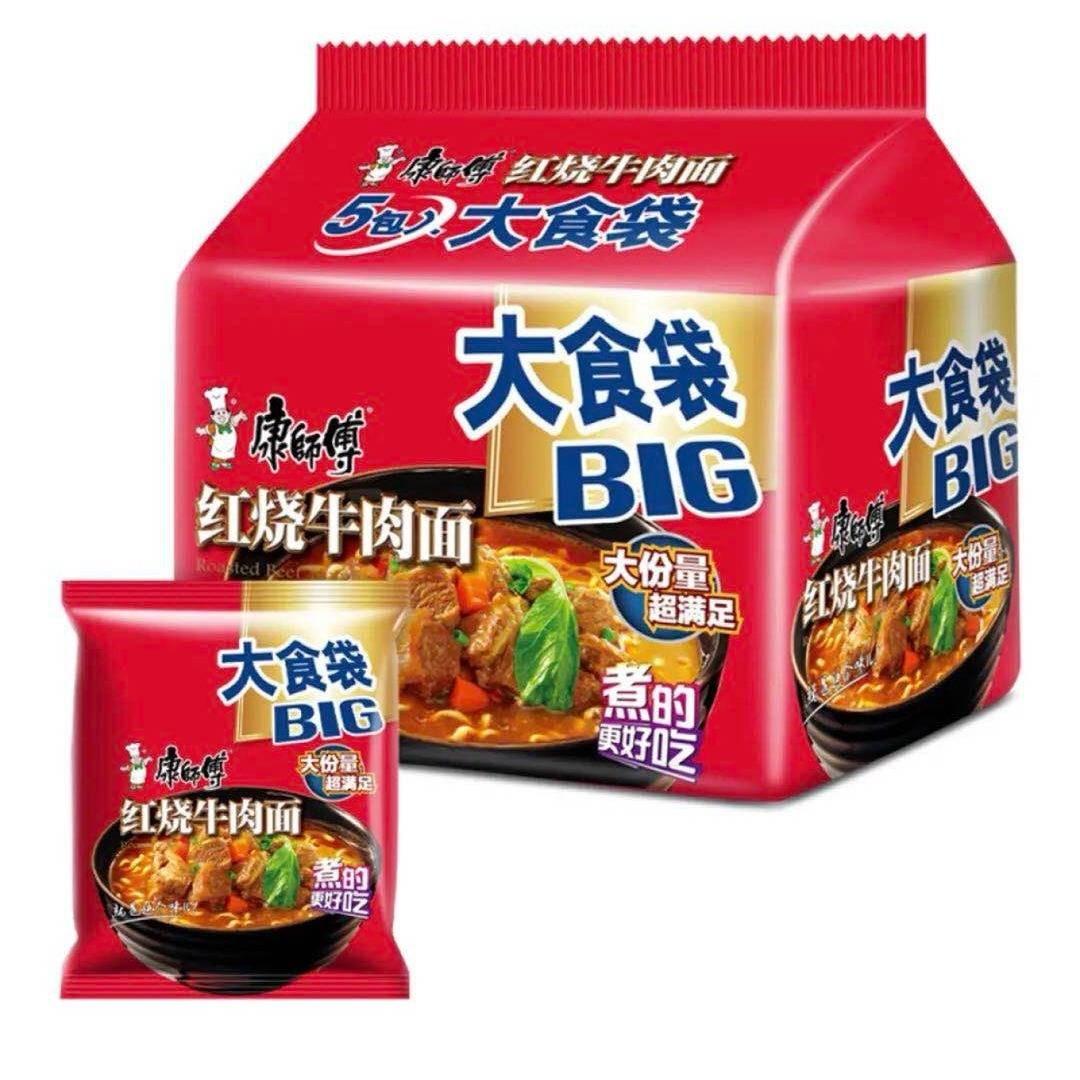 康师傅方便面袋装大食袋五连包方便面红烧牛肉面速食泡面特价便宜