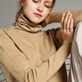 【品牌爆款清仓-第二件0元】100%柔软打底针织堆堆领套头高领毛衣