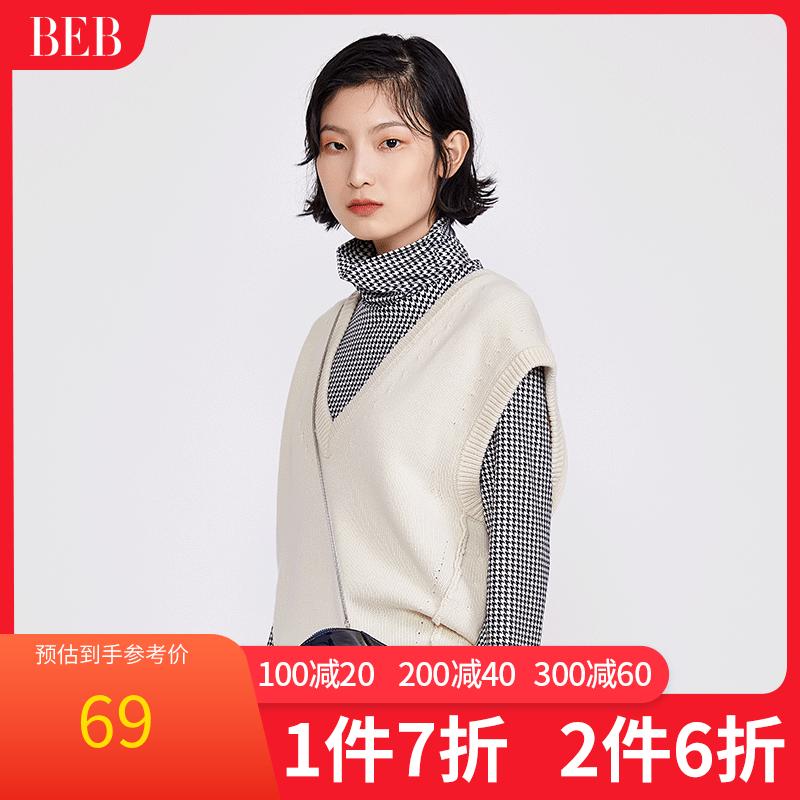 beb女装2020春季新品短款无袖针织衫绵羊毛背心纯色简约小清新风