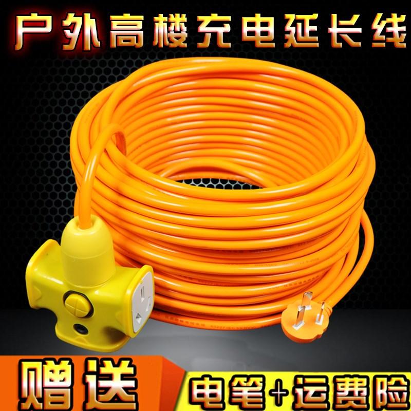 电动车充电摔不烂超长插座加长电源延长线接线板10 20 30米排插图片