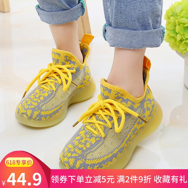 女童鞋2020春款男童运动鞋夏季儿童椰子鞋网面透气女童老爹鞋防滑