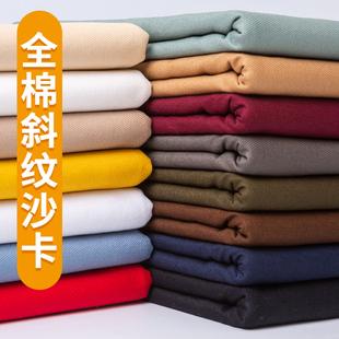 纯棉纱卡斜纹裤子布料风衣服装纯色水洗全棉衬衫加厚面料清仓处理图片