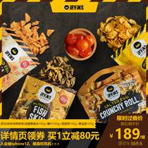 irvins新加坡咸蛋黄大礼包鱼皮薯片蛋卷黄金脆零食网红组合4包装