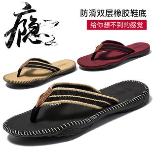 人字拖男潮夏个性防滑防臭室外男士拖鞋外穿夹脚户外橡胶厚底耐磨