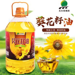北大荒葵花籽油5L桶装物理压榨一级压榨纯瓜子油植物油健康食用油
