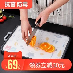 花田纳 不锈钢菜板304双面家用厨房抗菌防霉切菜砧板切菜板案板