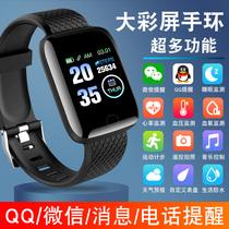 彩屏智能手环监测心率血压睡眠多功能防水计步器男女运动安卓苹果通用手表