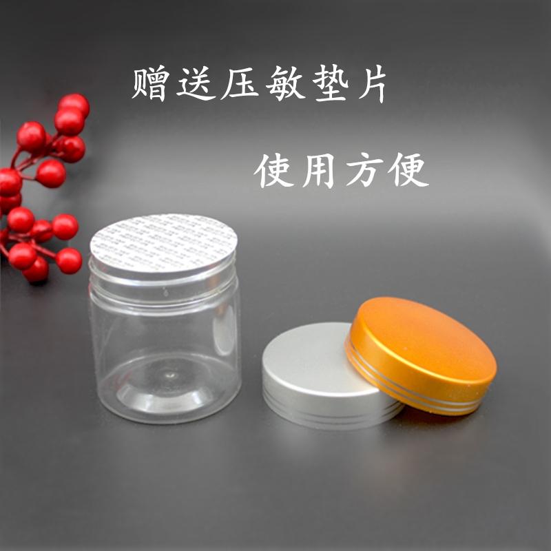 高档密封罐透明塑料罐子食品罐干果PET花茶饼干盒包装酱菜蜂蜜瓶