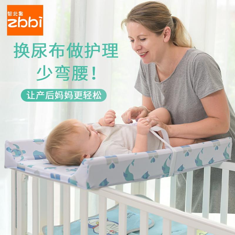 婴儿换尿布台操作台宝宝护理台婴儿抚触台按摩台换衣台整理洗澡台