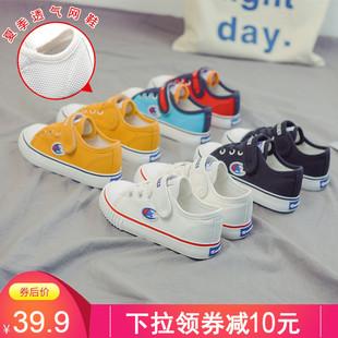 儿童帆布鞋2020夏季新款男童板鞋冠军童鞋女童小白鞋幼儿园室内鞋