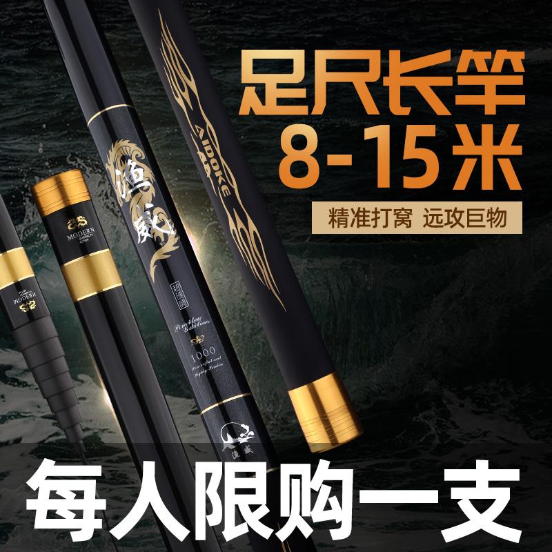 手竿超轻超硬碳素8/9/10/11/12/13/15米传统钓鱼竿炮杆长杆打窝杆