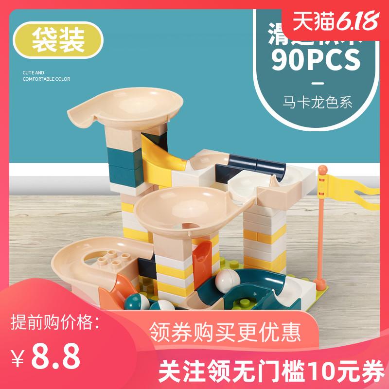 大颗粒拼装益智宝宝大块儿童智力动脑玩具男孩女孩动物乐高积木