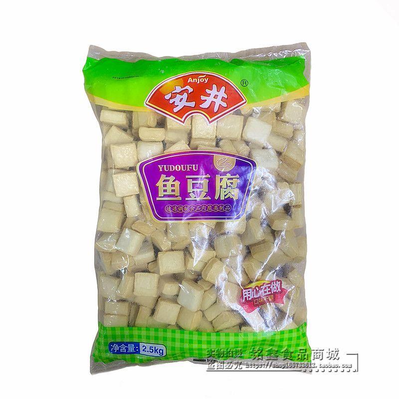 安井鱼豆腐2.5kg关东煮麻辣烫火锅食材过桥米线速冻丸子5斤装包邮