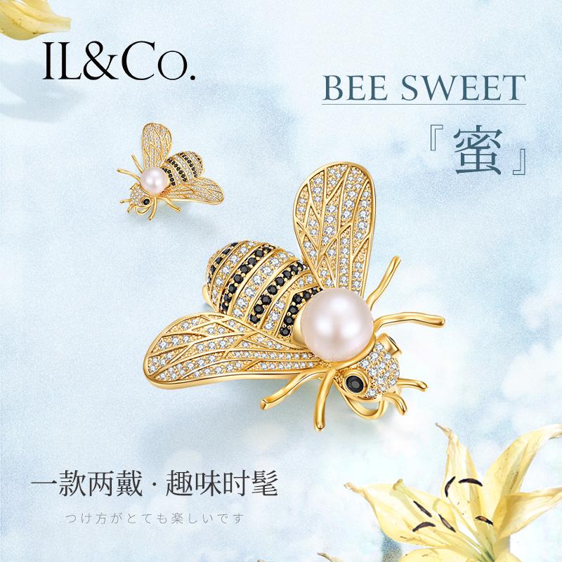 ILCO珠宝小蜜蜂胸针女配饰胸花时尚大气别针日系INS珍珠毛衣项链T