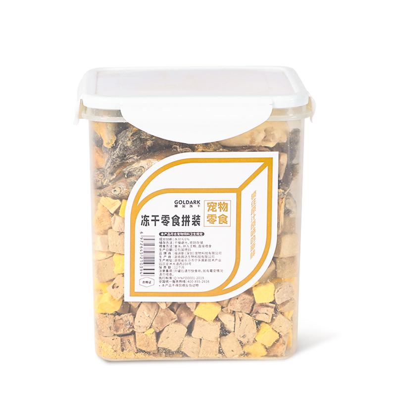 宠物冻干10种肉混合桶装零食 狗零食 成猫幼猫零食肉干520克1斤装